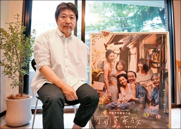 (專訪)75歲影后即興演出     是枝裕和2改劇本「偷」大獎