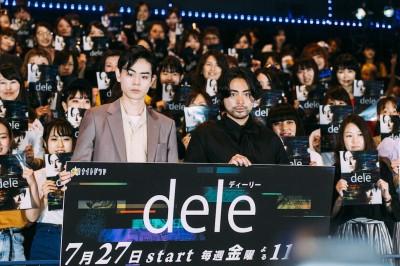 山田孝之合作25歲影帝 竟鬧彆扭「下次不演了」