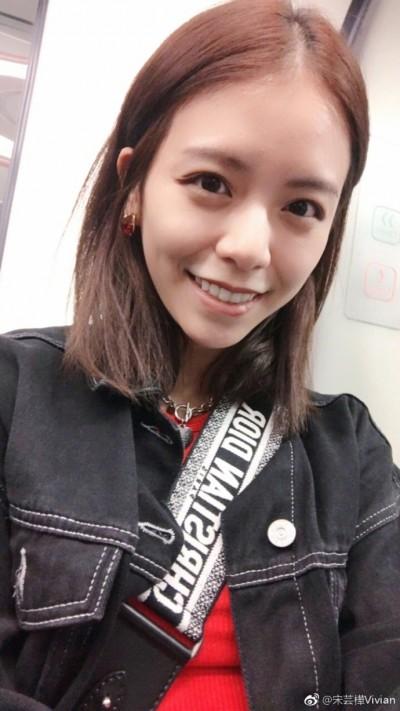 宋芸樺喊「我是中國人」後 臉書7字吐露心聲