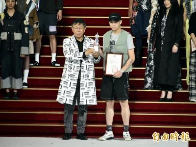 (影音)<台北TOP時裝設計大賞>謝宇農獲最佳藝術結合展現獎