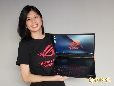 全球最薄GTX1070電競筆電 最薄機身不到1.5公分
