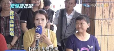 高雄妹揭薪水「比新竹差3萬」 戴立綱當場嚇傻