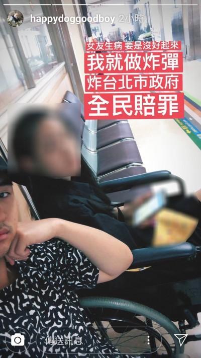 翻版孫安佐?吳宗憲留美兒揚言「做炸彈炸台北市政府」