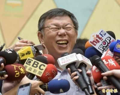 吳宗憲兒威脅炸北市府惹風波    柯文哲說話了!