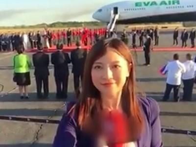 (影音)中國奧步拉攏薩爾瓦多 她堅信金錢交易買不到心