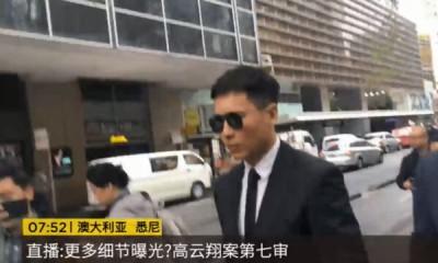 高雲翔涉性侵案現身「又胖了」 律師曝被告私下小動作