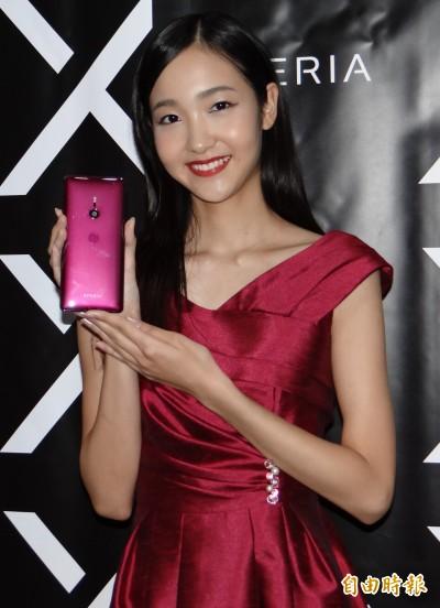 蘋果iPhone Xs明開賣!Sony XZ3提早公布價格 後天預購拼場