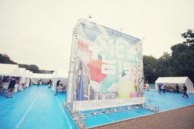 日本東京上野公園飄台味 「Taiwan Plus 2018文化台灣」開幕!