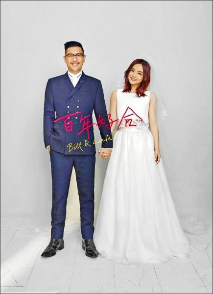 徐佳瑩燦笑曬婚照 忙開唱不急做人