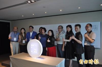2018台北藝博「無形的美術館」 世貿開展倒數