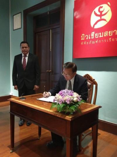 文化新南向!台博館與暹羅博物館簽署合作備忘錄