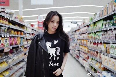 (影音)歐陽娜娜口音引熱議 網驚「以為是中國網紅」