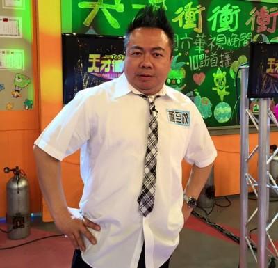 董至成棄12年《大集合》 奔北京淘金半年慘況曝光