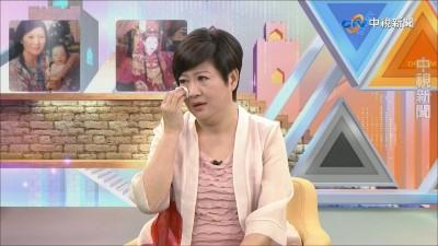 崔佩儀痛揭25年性醜聞 黃越綏嗆直接鞭刑「看你有多行」