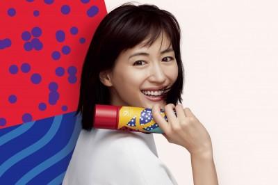 (影音)女神綾瀨遙手上這瓶好炫 今天在台全球首賣