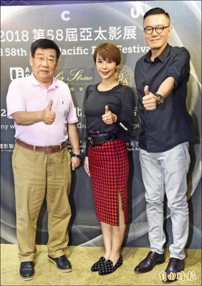 吳姍儒恐拿不到錢 亞太影展贊助商拒付1千萬