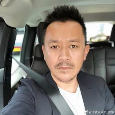 范冰冰舊愛秀小15歲嫩妻 全家福曝光網傻眼