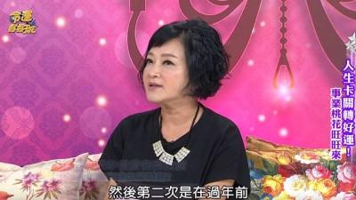 本土劇女星驚爆「3女共侍1夫」 遠嫁非洲離婚收場