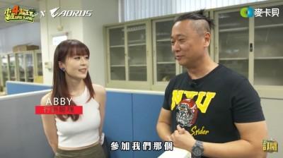 黃瀞瑩被幹掉!史上「最正學姐」讓網友戀愛了