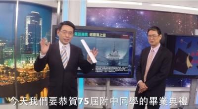 劉寶傑怒辭《關鍵》鬧翻東森 馬西屏爆內幕:他害我損失上千萬