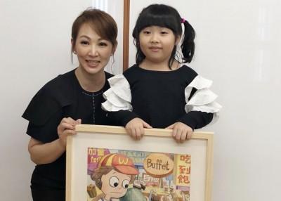郁方5歲女桃花超旺 萌喊「我有很多男朋友」