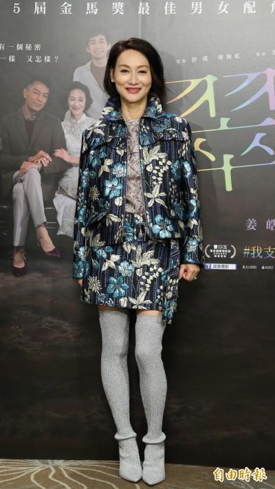(影音)頒獎搭檔強扣「中國台灣」 影后惠英紅這樣說