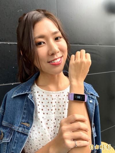 高防水運動手環再一發!Fitbit Charge 3防水50公尺  可游泳佩戴
