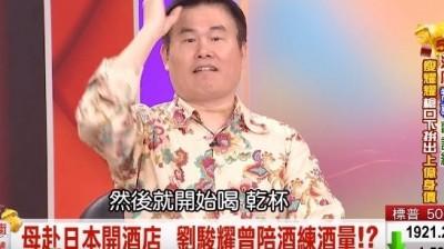 鼻酸!劉駿耀胰臟癌折磨2年   堅持隱瞞病況原因曝光