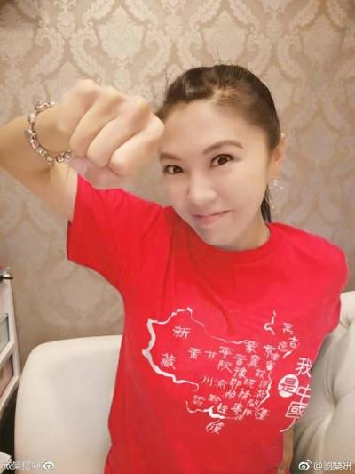 「中國女神」劉樂妍 開嘲諷狂酸吳寶春腦子進水