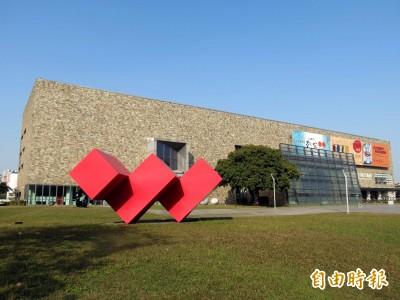 google被駭?國立台灣美術館秒被「中國」