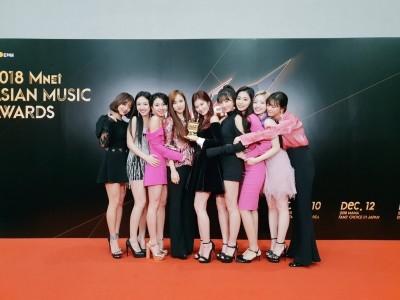 BTS自爆年初遇解散危機!TWICE奪獎子瑜撂華語謝恩