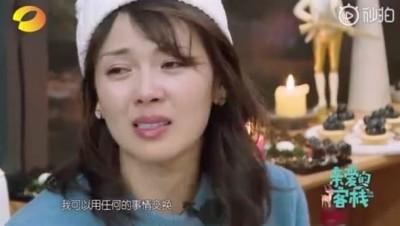 劉濤痛哭後悔「太晚嫁進豪門」 原因令人淚崩