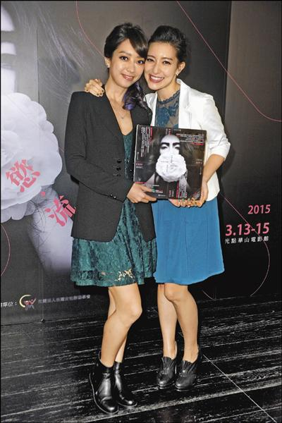 Lara(右)跟姊姊梁妍熙出席「情/慾‧流動」影展活動,展現兩姊妹好默契。(記者趙世勳攝)