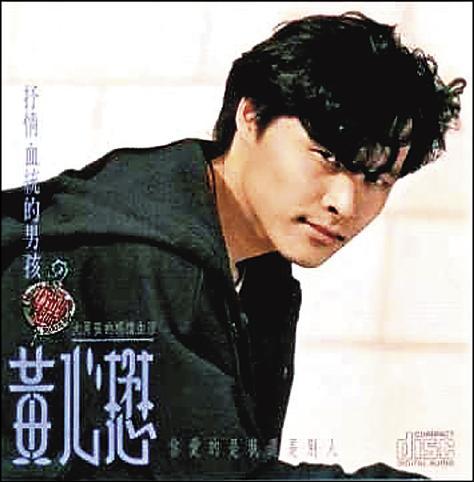 傳簡嫚書新戀情對象是華文創董事長黃心懋。