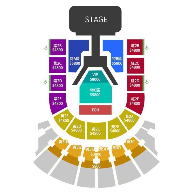 iKON來台開唱飆天價 主辦澄清錢花在舞台