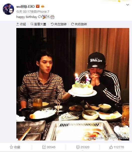 2周年生日蛋糕_EXO燦烈在台過生日!世勳暖心送蛋糕海底撈慶生 - 自由娛樂