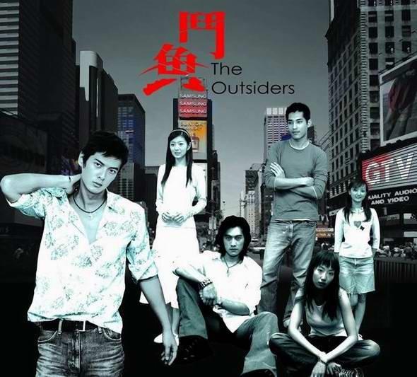 電視劇《鬥魚》是當年台灣觀眾心目中的經典。(圖擷取自網路)