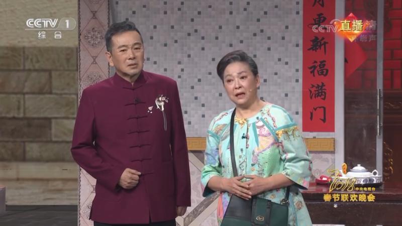 「看了更不願當中國人」 春晚短劇歧視台灣挨轟緊急河蟹