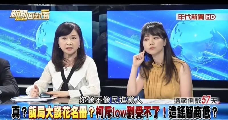 「花名冊」風波 周玉蔻怒嗆高嘉瑜