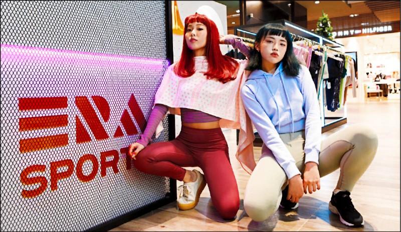 水美豆98紅到韓國好姐妹競爭代言 – 免費娛樂