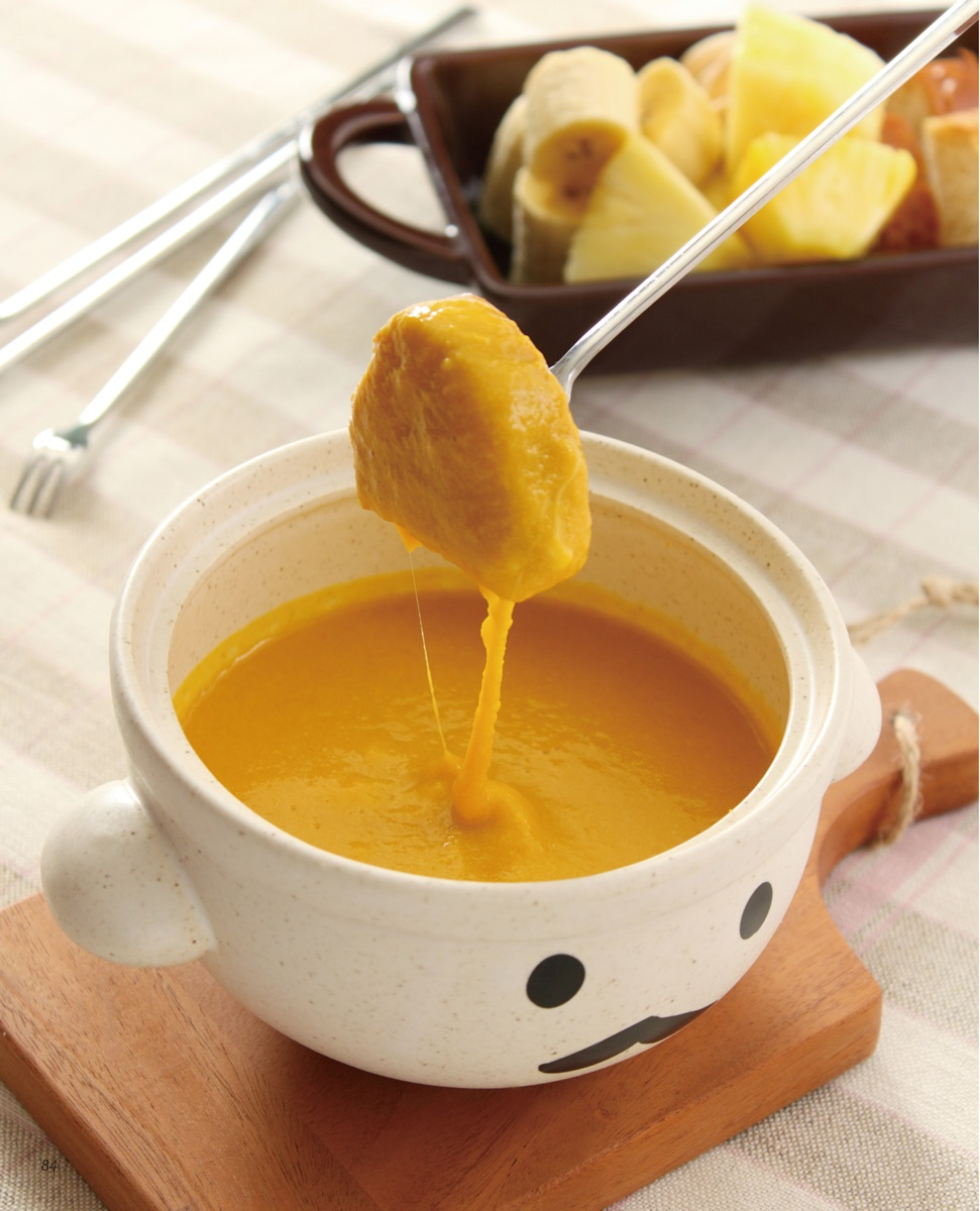 砂鍋料理 | 南瓜起司鍋