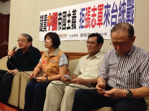 台聯立委周倪安(左二)指出,若與中國談判順利、將故宮翠玉白菜歸還中國,讓台灣可擁有主權。(記者王文萱攝)