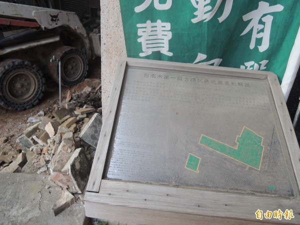國定古蹟祀典武廟旁的惜字亭拆毀,古蹟解說牌灰塵滿佈。(記者洪瑞琴攝)