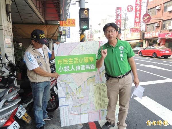 永康區多處重要交通路口,將陸續增設「小綠人」行人專用號誌燈。(記者林孟婷攝)