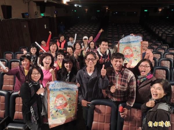 全美戲院「不倒翁的奇幻旅程」特映會,為「左鎮人~故鄉是我的愛人音樂季」活動募資。(記者洪瑞琴攝)