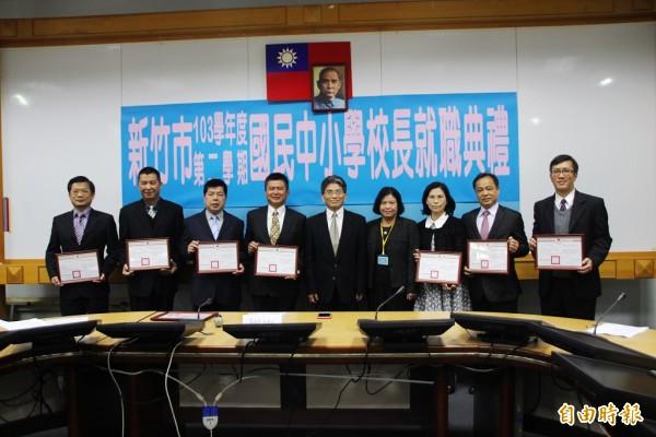 新竹市國中小學校長就職典禮,有7所國中小學的校長就職,2所國中、5所國小。(記者洪美秀攝)