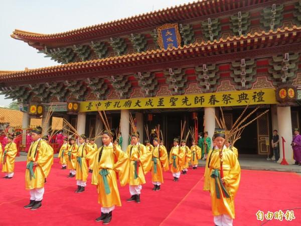 台中孔廟首辦「春祭」祭孔大典。(記者蘇孟娟攝)