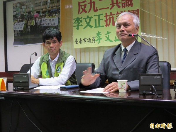 沈建德(右)指中華民國憲法的領土,根本沒有包括台灣。(記者蔡文居攝)