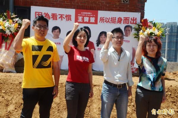 社會民主黨主席范雲(右一)、綠黨主席李根政(右二)、時代力量立委候選人邱顯智(左一)同台,代表第三勢力對王寶萱的支持。(記者鄭淑婷攝)