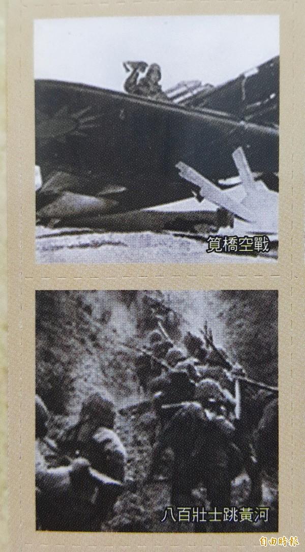 「八百壯士跳黃河」引發爭議,國軍史上沒有具體紀載。(記者陳文嬋攝)
